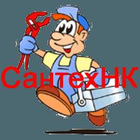 Сантехник круглосуточно в Саранске